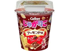 カルビー じゃがりこ アーモンド味 チョコディップソース付 カップ52g