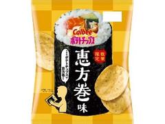 カルビー ポテトチップス 恵方巻味 袋65g