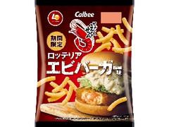 カルビー かっぱえびせん ロッテリアエビバーガー味 袋65g