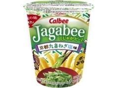 カルビー Jagabee 京都九条ねぎ塩味 カップ38g