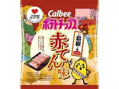カルビー ポテトチップス 島根の味 赤てん味 袋55g