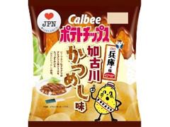 カルビー ポテトチップス 兵庫の味 加古川かつめし味 袋55g