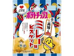 カルビー ポテトチップス 高知の味 ミレービスケット味 袋55g