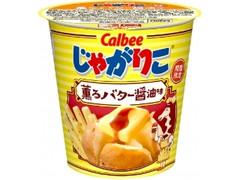 カルビー じゃがりこ 薫るバター醤油味 カップ52g
