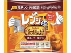 カルビー レンジdeポテリッチ 濃厚バター醤油味 袋50g