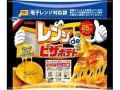 カルビー レンジdeピザポテト 袋50g