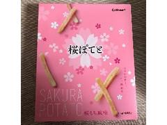 カルビー 桜ぽてと 桜もち風味 箱8袋