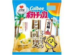 カルビー ポテトチップス 宮崎の味 日向夏味 袋55g