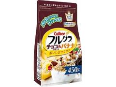カルビー フルグラ チョコクランチ&バナナ 袋450g