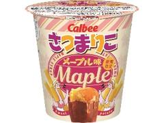 カルビー さつまりこ メープル味 カップ56g
