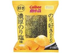 カルビー ポテトチップス のり好きのための濃厚のり塩味 袋62g