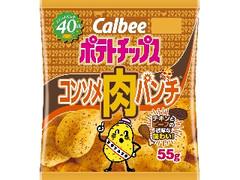 カルビー ポテトチップス コンソメ肉パンチ 袋55g