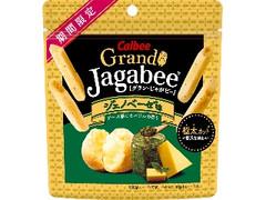 カルビー Grand Jagabee ジェノベーゼ味 袋38g