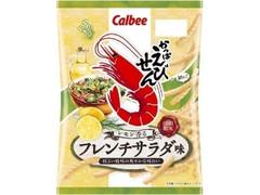 カルビー かっぱえびせん レモン香るフレンチサラダ味 袋70g