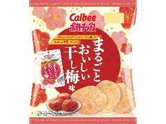 カルビー ポテトチップス まるごとおいしい干し梅味 袋60g