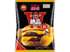 カルビー ポテトチップス ロッテリア ダブル絶品チーズバーガー味 袋100g