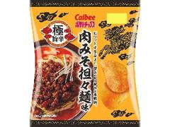 カルビー ポテトチップス 極旨辛 肉みそ担々麺味 袋60g