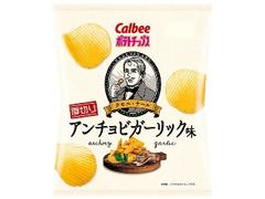 カルビー ポテトチップス クセニ・ナ~ル アンチョビガーリック味