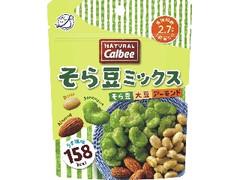 カルビー NATURAL Calbee そら豆ミックスうす塩味 袋27g