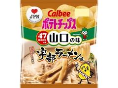 カルビー ポテトチップス 宇部ラーメン味 袋55g