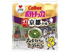 カルビー ポテトチップス 九条ねぎのおうどん味 袋55g