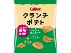 カルビー クランチポテト サワークリームオニオン味 袋60g