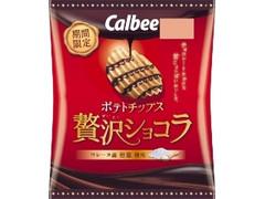 カルビー ポテトチップス 贅沢ショコラ 袋52g
