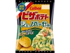 カルビー ピザポテト ジェノベーゼ味 袋73g