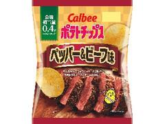 カルビー ポテトチップス ペッパー&ビーフ味 袋70g