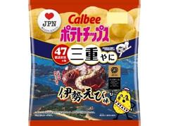 カルビー ポテトチップス 伊勢えび味 袋55g
