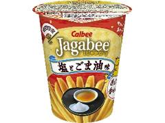 カルビー Jagabee 塩とごま油味 カップ38g