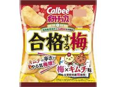 カルビー ポテトチップス 合格する梅 梅キムチ味 袋58g