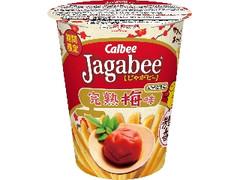 カルビー Jagabee 完熟梅味 カップ38g