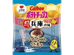 カルビー ポテトチップス いかなごのくぎ煮味 袋55g