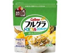 カルビー フルグラ トロピカルココナッツ味 袋450g