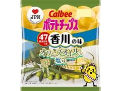 カルビー ポテトチップス オリーブオイルと塩味 袋55g