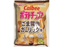 カルビー ポテトチップス ピエトロおうちパスタ ごま醤油ガーリック 袋55g