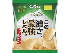 カルビー ポテトチップス 極濃サワークリームオニオン味 袋60g