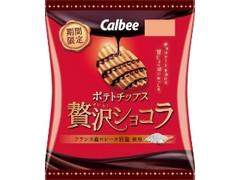 カルビー ポテトチップス 贅沢ショコラ