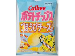 カルビー ポテトチップス ごほうびチ~ズ味