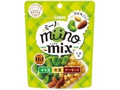 カルビー miino mix そら豆大豆アーモンドしお味