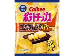 カルビー ポテトチップス コンソメパンチバター味