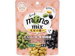 カルビー miino mix 大豆の想い しお味