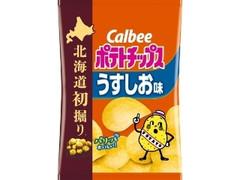 カルビー 北海道初掘りポテトチップス うすしお味
