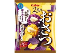 カルビー 2色のおさつスナック 発酵バター味