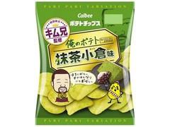 カルビー ポテトチップス 俺のポテト 抹茶小倉味 袋70g