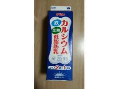 Dairy カルシウム低脂肪乳 パック1000ml