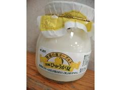 Dairy 牧場の瓶ヨーグルト 宮崎ひゅうが夏 瓶115g
