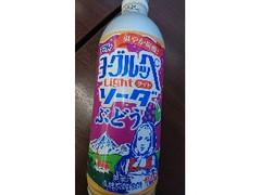 Dairy ヨーグルッペライトソーダ ぶどう ペット490ml