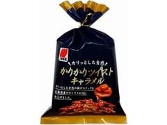 三幸製菓 かりかりツイストキャラメル 袋65g